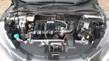 Honda Vezel, 2015 год, 1 375 000 руб.
