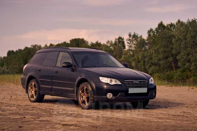 Subaru Outback, 2006 год, 615 000 руб.