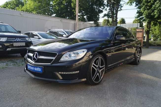 Mercedes-Benz CL-Class, 2011 год, 1 890 000 руб.