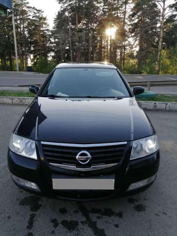 Nissan Almera Classic, 2011 год, 320 000 руб.