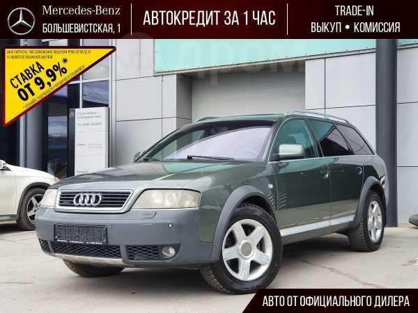 Audi A6 allroad quattro, 2002 год, 427 000 руб.