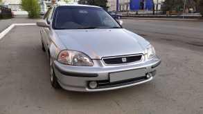 Челябинск Civic Ferio 1997
