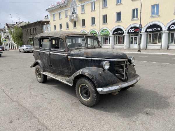 ГАЗ М1, 1940 год, 550 000 руб.