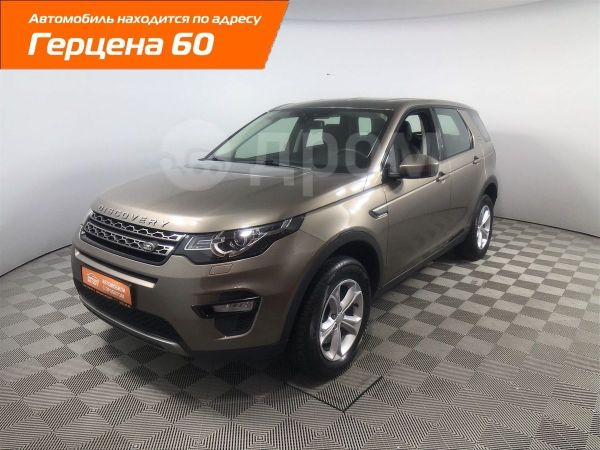 Land Rover Discovery Sport, 2015 год, 1 499 000 руб.