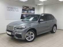 Красноярск BMW X5 2017