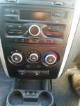 Datsun on-DO, 2015 год, 329 000 руб.