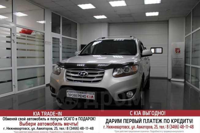 Hyundai Santa Fe, 2011 год, 837 000 руб.