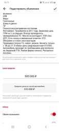 УАЗ Патриот, 2016 год, 500 000 руб.