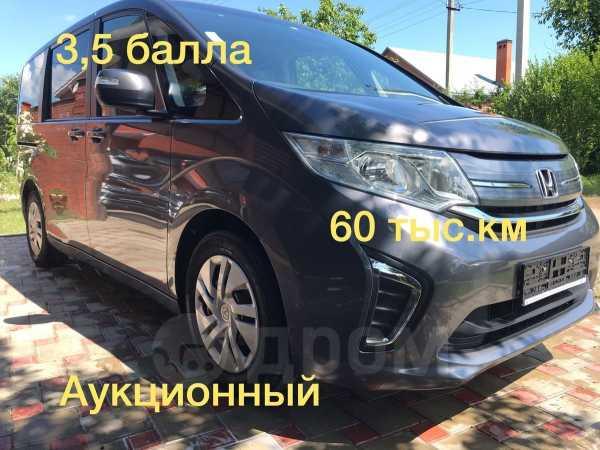 Honda Stepwgn, 2015 год, 1 175 000 руб.