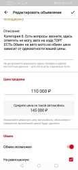 УАЗ Буханка, 2001 год, 110 000 руб.