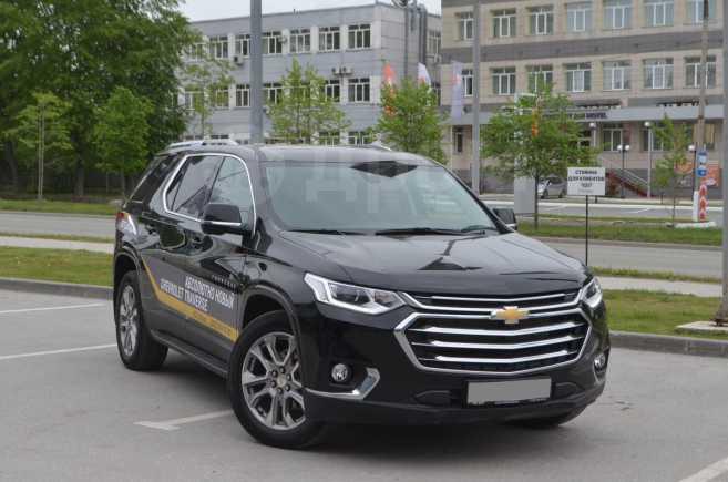 Chevrolet Traverse, 2019 год, 3 350 000 руб.