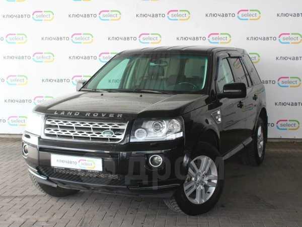 Land Rover Freelander, 2014 год, 1 087 000 руб.
