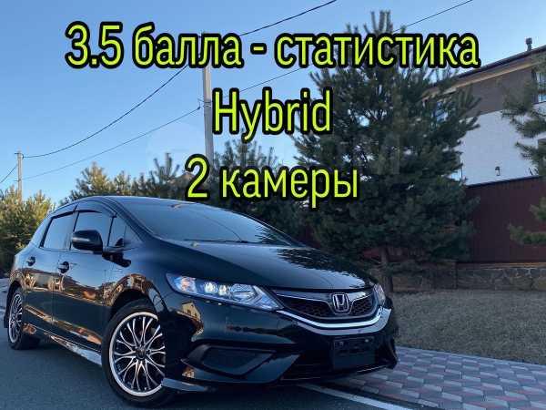 Honda Jade, 2015 год, 810 000 руб.