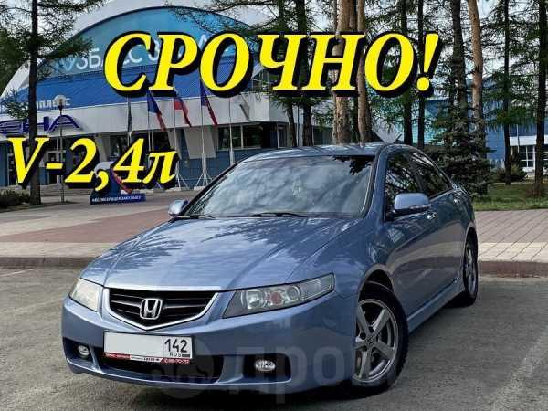 Honda Accord, 2004 год, 350 000 руб.