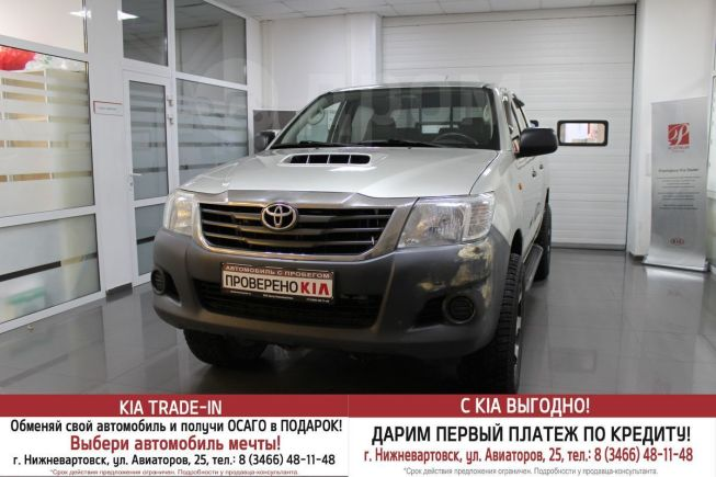 Toyota Hilux Pick Up, 2012 год, 900 000 руб.
