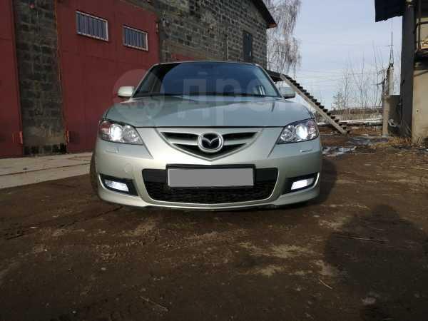 Mazda Mazda3, 2008 год, 485 000 руб.