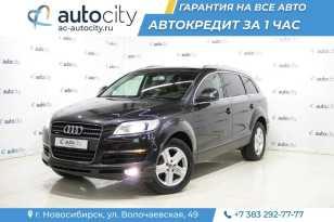 Новосибирск Audi Q7 2006