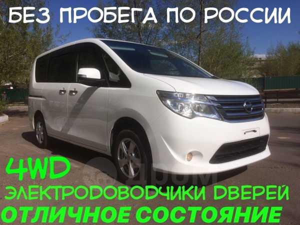 Nissan Serena, 2014 год, 895 000 руб.