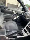 Toyota Celica, 1989 год, 200 000 руб.