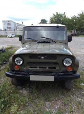 Кемерово 3151 1998