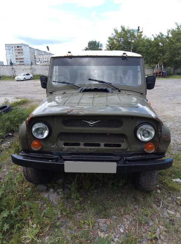 УАЗ 3151, 1998 год, 125 000 руб.