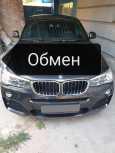 BMW X4, 2015 год, 2 100 000 руб.