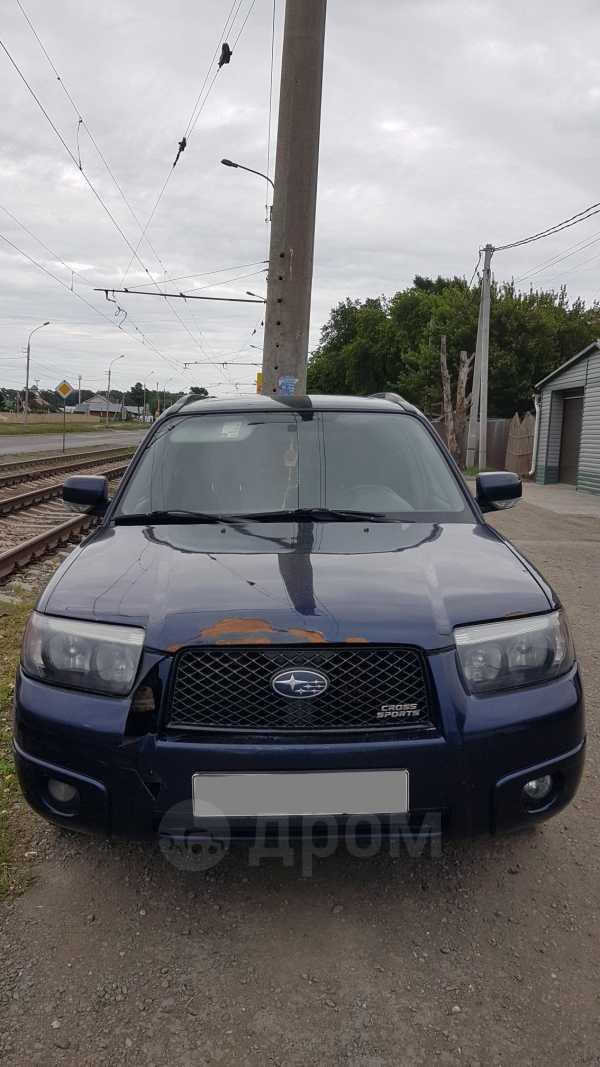 Subaru Forester, 2006 год, 400 000 руб.