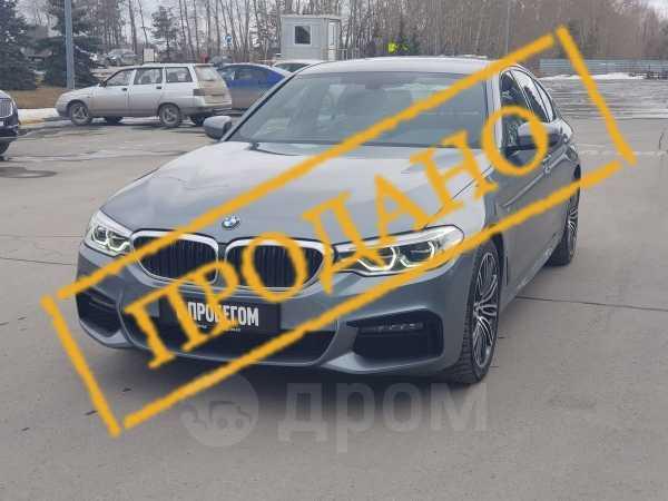 BMW 5-Series, 2018 год, 2 499 000 руб.