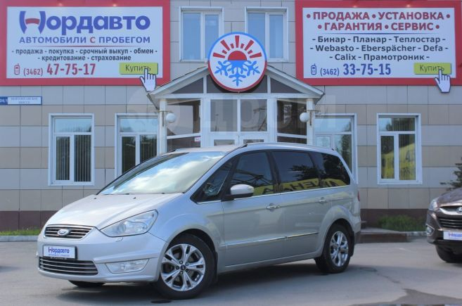 Ford Galaxy, 2012 год, 889 000 руб.