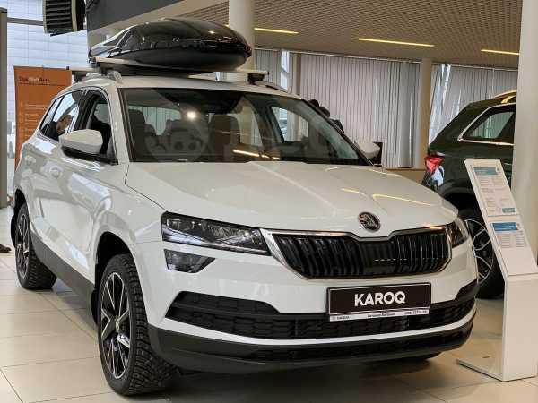 Skoda Karoq, 2020 год, 1 734 300 руб.