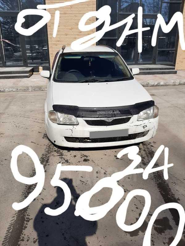 Mazda Familia S-Wagon, 1999 год, 100 000 руб.