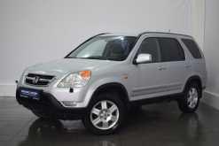 Тула CR-V 2003
