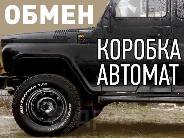 УАЗ Хантер, 2017 год, 500 000 руб.