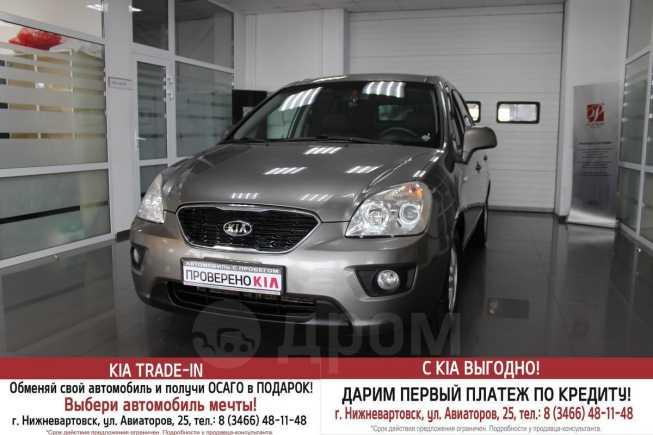 Kia Carens, 2011 год, 537 000 руб.