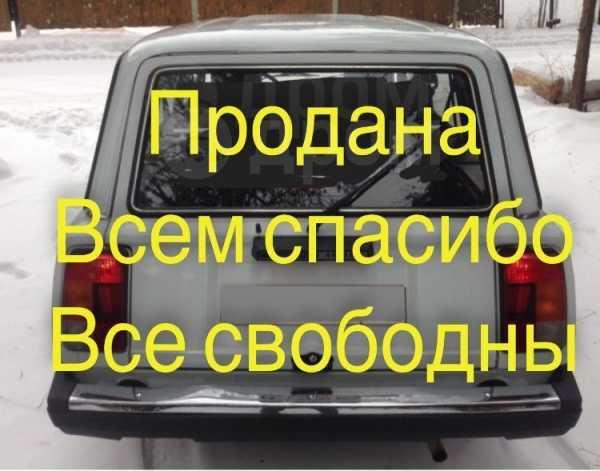 Лада 2104, 2005 год, 135 000 руб.