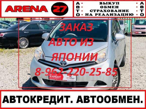 Toyota Ractis, 2012 год, 498 000 руб.