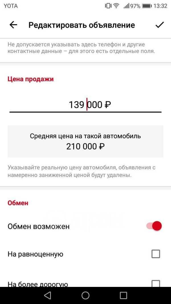 Suzuki Aerio, 2001 год, 139 000 руб.