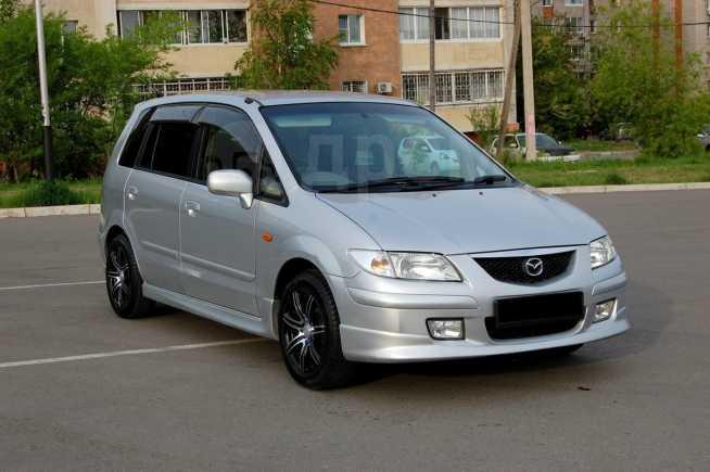 Mazda Premacy, 2001 год, 265 000 руб.