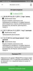 Kia Sportage, 2014 год, 909 000 руб.