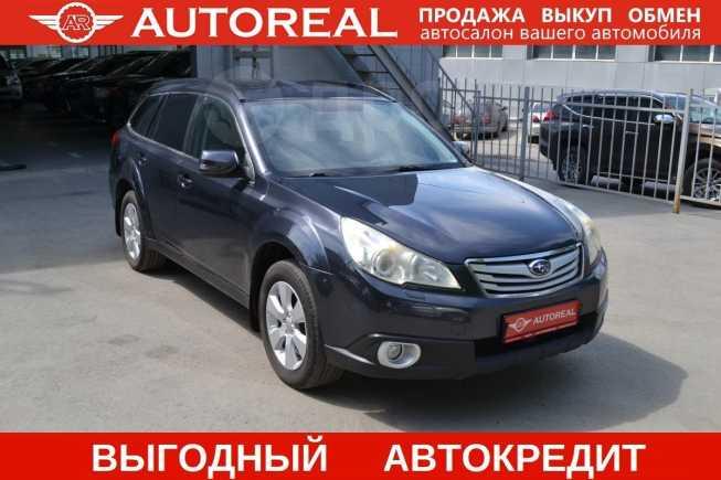 Subaru Outback, 2011 год, 880 000 руб.