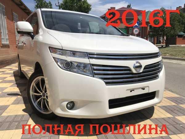 Nissan Elgrand, 2016 год, 1 535 000 руб.