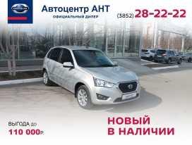 Барнаул mi-Do 2019