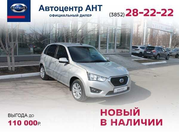 Datsun mi-Do, 2019 год, 700 000 руб.
