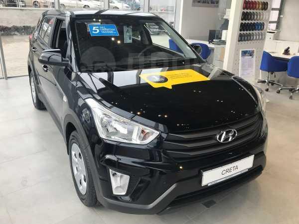Hyundai Creta, 2020 год, 1 138 000 руб.