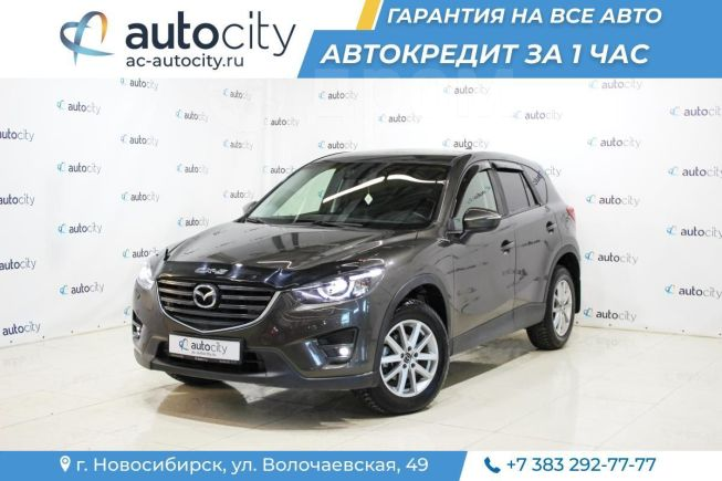 Mazda CX-5, 2016 год, 1 309 000 руб.