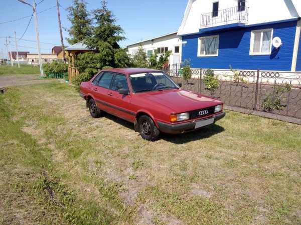 Audi 80, 1984 год, 135 000 руб.