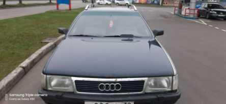 Калининград 100 1990