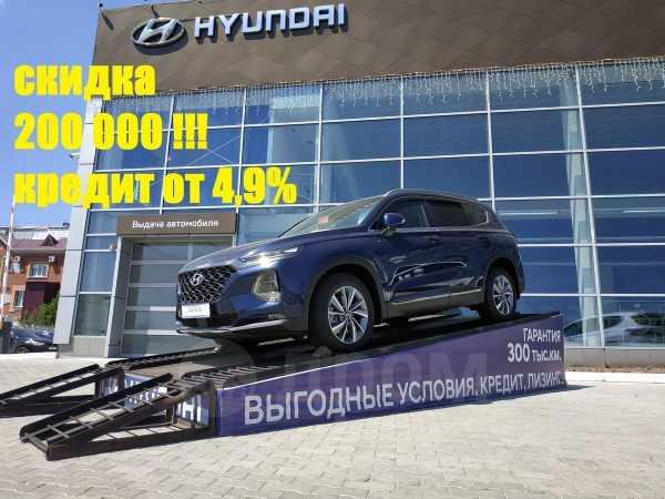 Hyundai Santa Fe, 2019 год, 2 700 371 руб.