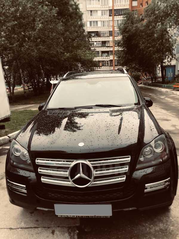 Mercedes-Benz GL-Class, 2009 год, 1 195 000 руб.