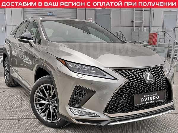 Lexus RX300, 2020 год, 4 286 000 руб.